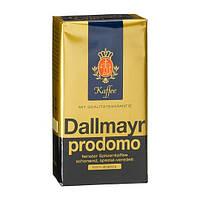Dallmayr Prodomo кофе молотый, 500 г