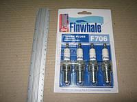 Свеча зажигания ГАЗ с дв.ЗМЗ 406 и модификаций ( комплект4 шт) F706 (производитель FINWHALE) А14Д