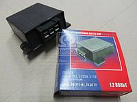 Реле переключения света фар РС-711 (12В,30А) Волга (производитель РелКом) РС-711 (77.3777)