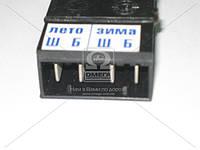 Реле интегральное 131 (производитель РелКом) 131.3702