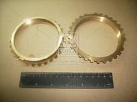 Кольцо синхронизатора (производитель ГАЗ) 3309-1701148