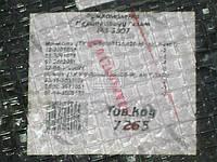 Ремкомплект гидропривода тормозов автомобиль ГАЗ 3307 (7265) 3307-3501000