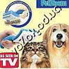 Щетка  и триммер PetZoom (Пет Зум) для ухода за шерстью кошек и собак