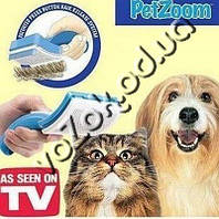 Щетка  и триммер PetZoom (Пет Зум) для ухода за шерстью кошек и собак