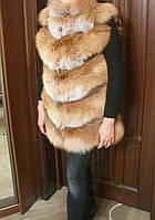 Жилет из меха тонированной лисы, диагональный покрой(80 см.)