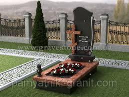 Памятнники из гранита (Образец №124) - Мир гранита в Житомире