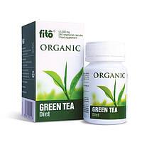 Зеленый чай-капсулы,для стройной фигуры и антиоксидантного заряда (40капс.,Фито Фарма,Вьетнам)
