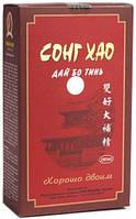 """Настойка для потенции """"Сонг Хао Дай Бо Тинь настойка"""" -  для улучшения качества сексуальной жи(250 мл,Вьетнам)"""