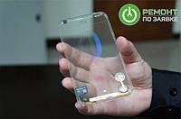 Китайская стартап-компания ZUK представила прототип первого прозрачного смартфона.