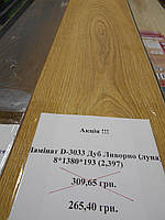 Ламинат KRONOPOL Дуб Ливорно (луна) D3033