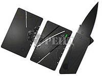 Складной нож - кредитная карточка Card Sharp