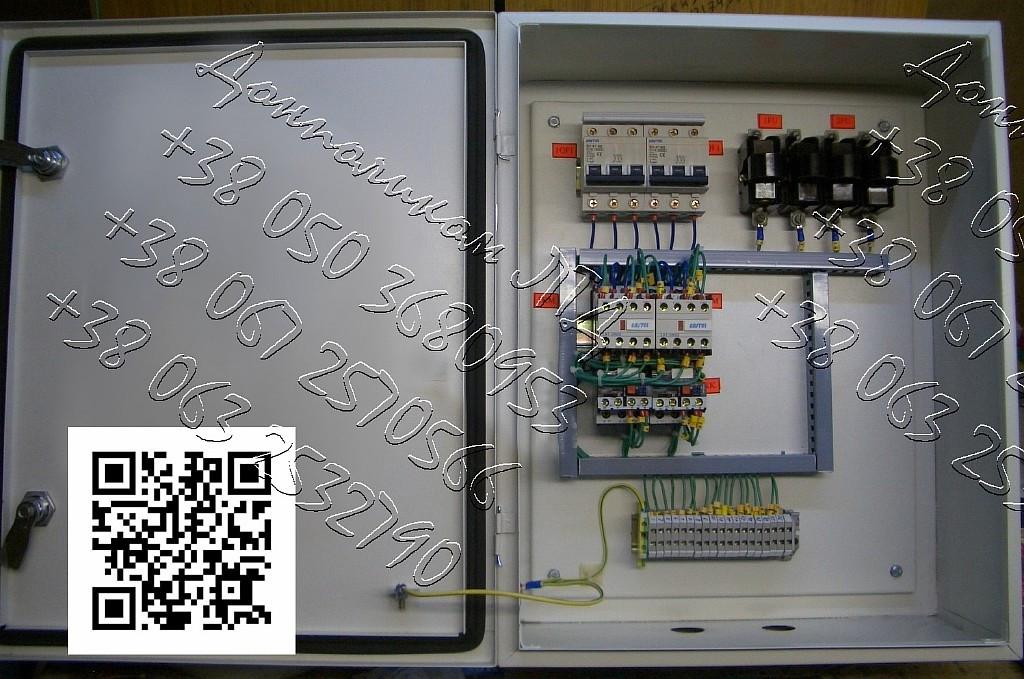 Я5103 (РУСМ5103)  ящик управления двумя нереверсивными асинхронными электродвигателеми