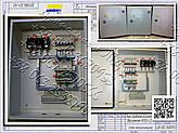 Я5103 (РУСМ5103)  ящик управления двумя нереверсивными асинхронными электродвигателеми, фото 3