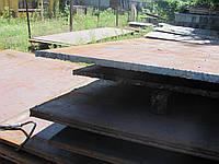 Листовой прокат (сталь углеродистая и легированная)
