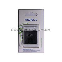 Аккумулятор для Nokia 8600, 561, 5700, 6110 (BP-5M) high copy