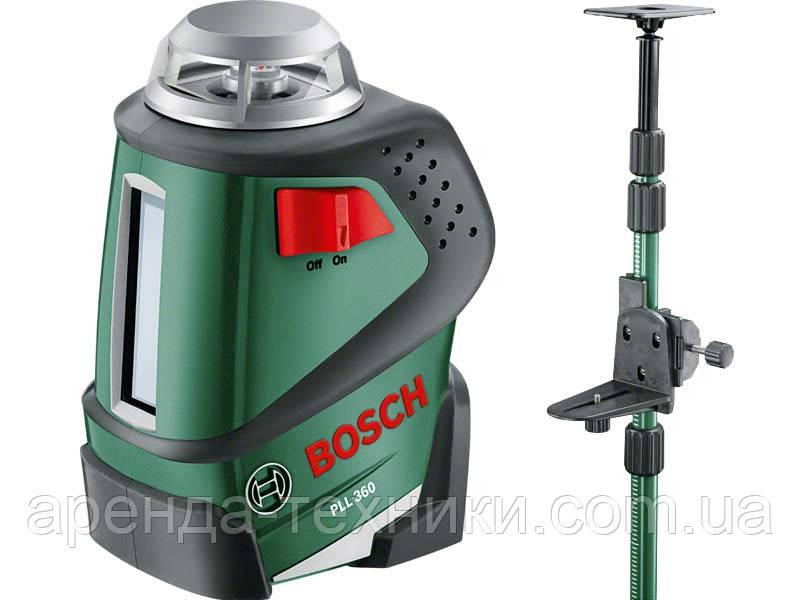Аренда лазерного нивелира Bosch PLL 360 SET в Киеве
