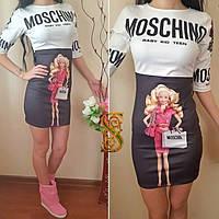 Платье женское Moshino ОС/-567