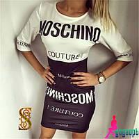 Платье женское Moshino ОС/-566