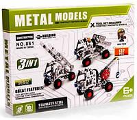 Конструктор металлический 861