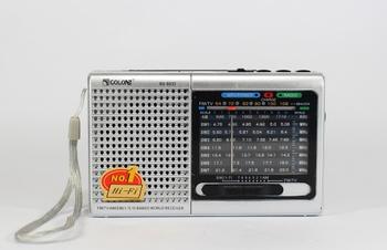 Бумбокс MP3 Колонка Спикер Радио Golon RX-6633