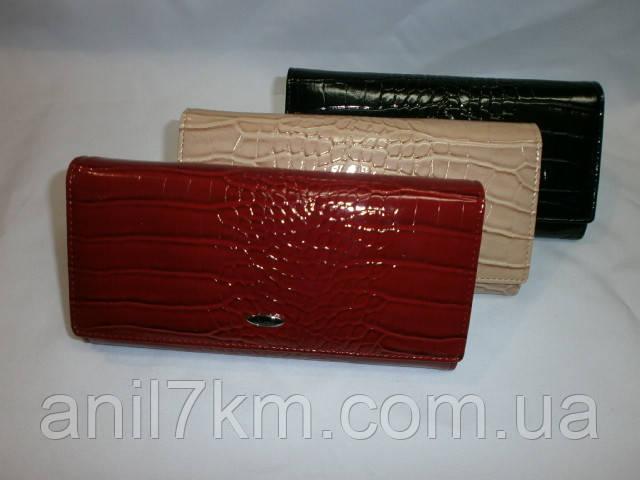 Жіночий гаманець-портмоне