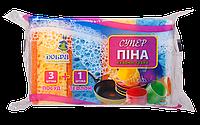 Пористые кухонные губки 3 + 1 шт