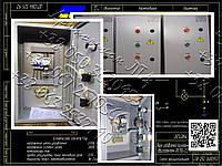 Я5110, Я5112, РУСМ5110, РУСМ5112 ящики управления нереверсивным асинхронным электродвигателям