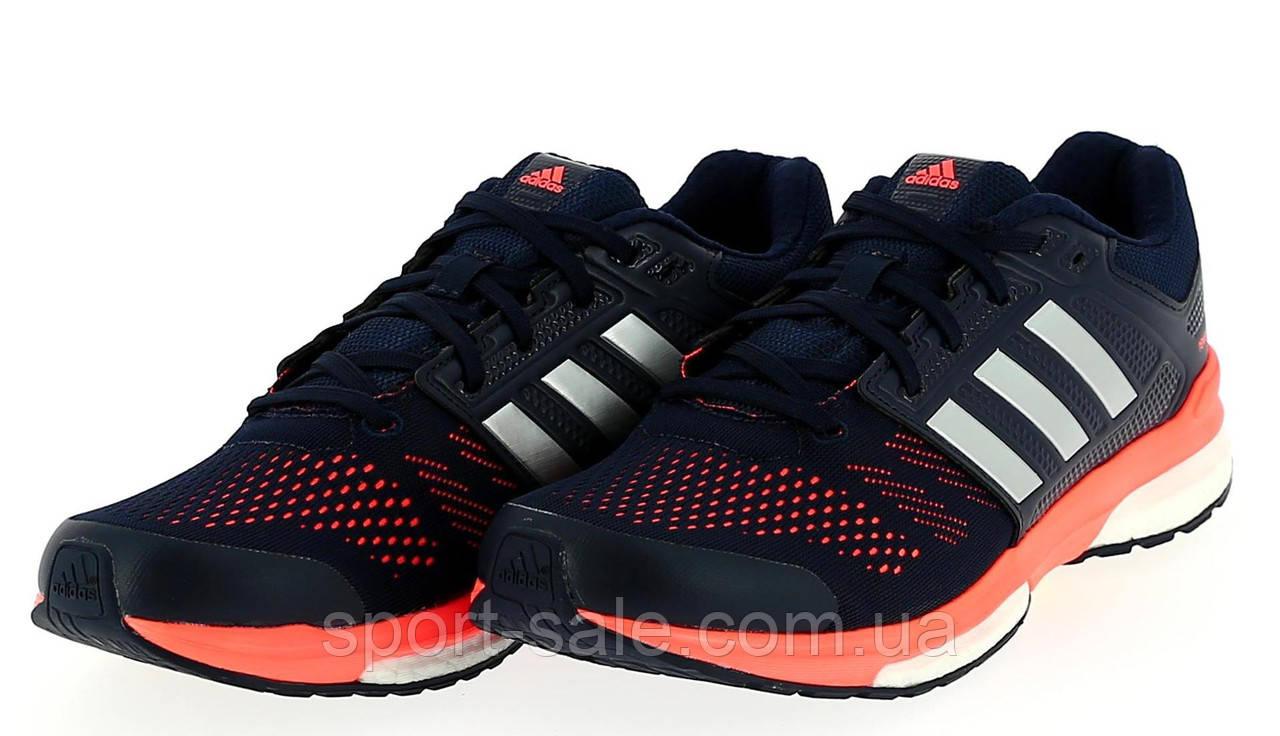 Adidas Revenge boost 2 M (B22918)
