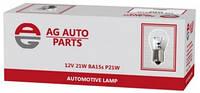 Лампа AG P21W 12V 21W BA15S ПРЕМІУМ 40123
