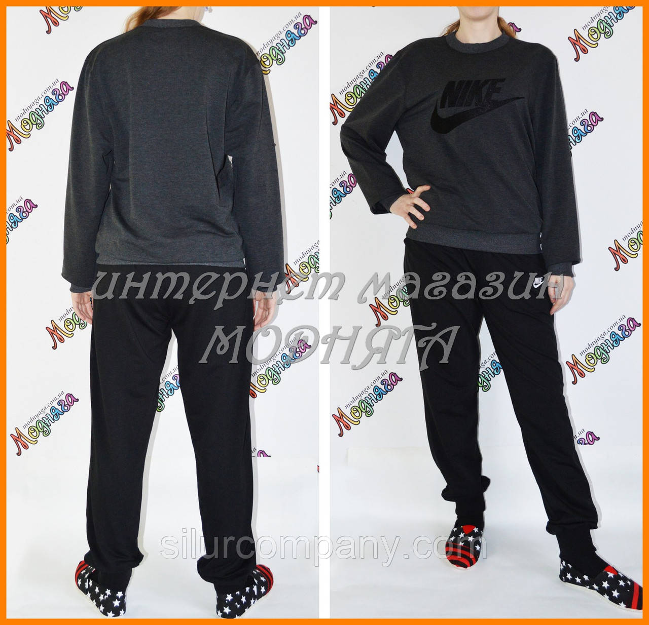 d57bc243924782 Спортивный костюм Nike для подростков: продажа, цена в Киеве, в ...