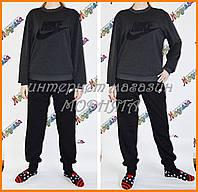 Утепленные подростковый костюм Nike для спорта