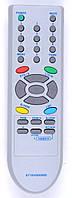 Пульт LG 6710V00090D (TV) (CE)