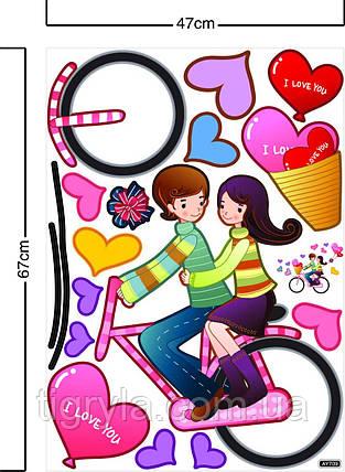 Интерьерная наклейка на стену Пара на велосипеде , фото 2