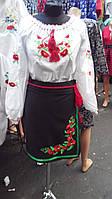 Вышиванка и юбка (комплект)