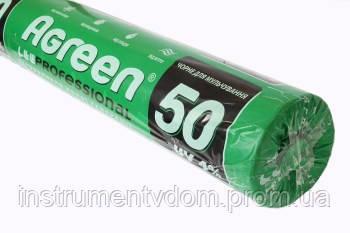 Агроволокно Agreen черное (50 г/м2, 1,6х100 м)