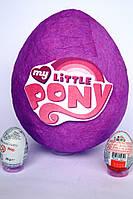 Большое яйцо-сюрприз с игрушками  My Little Pony