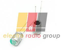 Конденсатор полимерный  470 мкФ х 10В (FB)