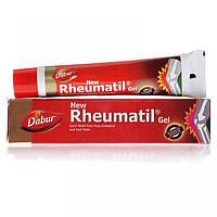Реуматил гель,стимулює регенеративні процеси в хрящовій тканині, справляється з радикулітом і ишиалгией