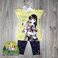 Летний костюм для девочки желтая туника и лосины