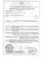 Бензин АИ-92-К5-Евро