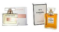 Жіноча парфумована вода Berlue Yodeyma (оригінал Chanel №5)