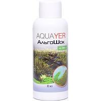 AQUAYER АльгоШок средство против зеленых нитчатых водорослей и цветения воды, 60мл