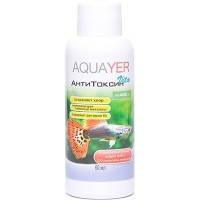 AQUAYER АнтиТоксин Vita средство для подготовки воды безопасной для рыб в аквариуме, 60мл