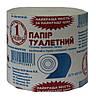 """Туалетний папір """"Копійка""""/-017/60"""
