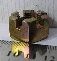 Гайка М18 корончатая МТЗ (пр-во Россия)
