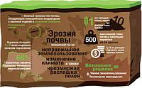 Плодородность почвы Украины и повышение устойчивости к изменению климата
