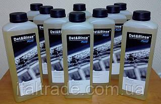 Средство моющее Unox DB1015A0 (набор)