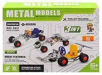 Конструктор металлический 862