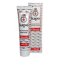 Kapo Classic крем для бритья 100 мл Болгария