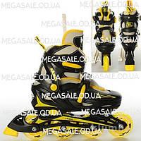 Ролики раздвижные с пластиковой рамой Eksis: 35-39 размер